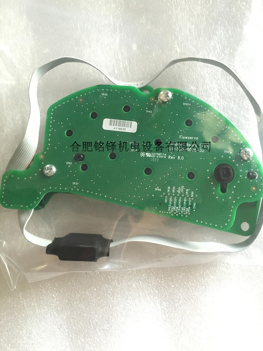 MX-中文版编码器